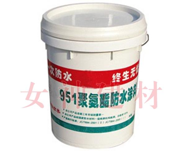 951聚氨酯防水涂料
